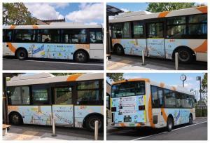 刈谷市公共施設連絡バス広告をリニューアルしました - お知らせ | 株式 ...
